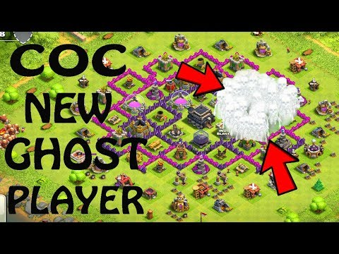 NEW GHOST PLAYER IN COC - NO ONE KNOWS ABOUT THIS PLAYER
