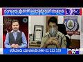 Bengaluru Police Commissioner Bhaskar Rao Speaks To Public & Answers Their Queries    Public TV