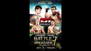 M-1 Challenge 95 & Selection 27 LIVE Sat., July 21 at 6 a.m. ET on Fight Network