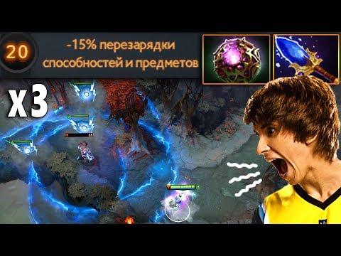 видео: ЗЕВС от ДЕНДИ - 3 НИМБУСА! dendi vs haters dota 2