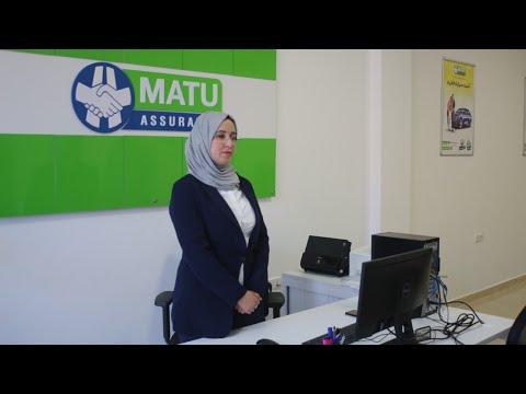 إفتتاح مكتب جديد لتعاضدية التأمين MATU ASSURANCE بتارودانت
