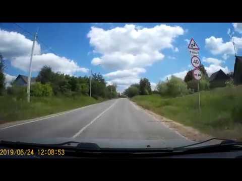 Калужские  дороги  посёлки  сёла  и  деревни