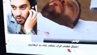 """حقيقة اغتيال مغني الراب """"بلطي"""" التونسي بالرصاص من قبل ارهابيين(اقرأ الوصف)"""