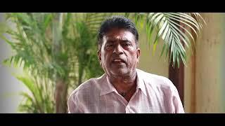 Shivaji Jadhav Teaser By Chanakya Election Management