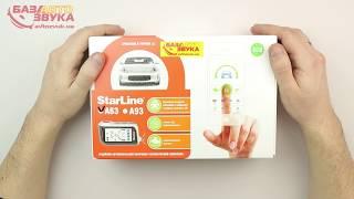 видео Автосигнализации :  Автосигнализация StarLine A63 ECO