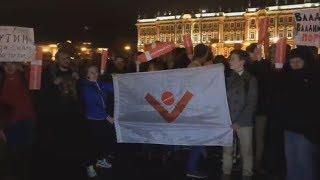 7 октября Санкт-Петербург продолжает на Дворцовой площади (6 часть)