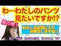 日本橋オタロードを女装で満喫!女装男子あむの1日vol.2 - YouTube