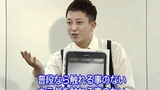 http://appli.laff.jp/ (よしもとアプリ) http://mb.softbank.jp/mb/s...