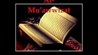 Surah Al-Mu