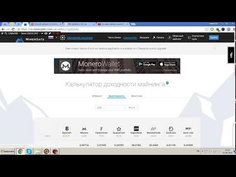 ЛУЧШИЙ МАЙНЕР ПУЛ Майнинг Криптовалюта БЕЗ ВЛОЖЕНИЙ