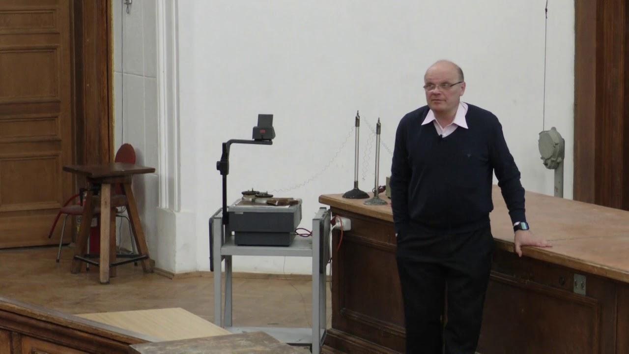 Трубачёв О. О. - История физики - Системы устройства Мира  (Лекция 3)