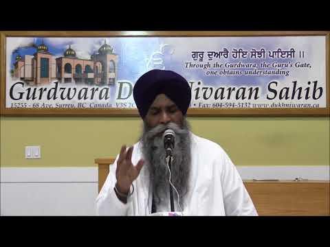 Katha Salok Mohalla Nauva Part 12 Bhai Pinderpal Singh Ji