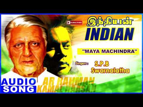 Maya Machindra Song | Indian Tamil Movie Songs | Kamal Haasan | Manisha Koirala | AR Rahman