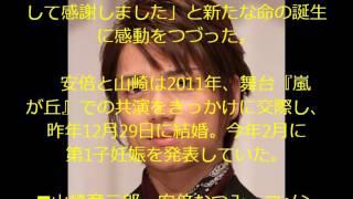 安倍なつみ 第1子男児出産.