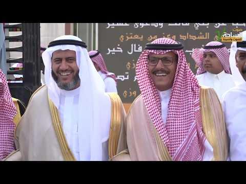 حفل زواج الشاب / محمد بن احمد بن عبد الله ال وزي