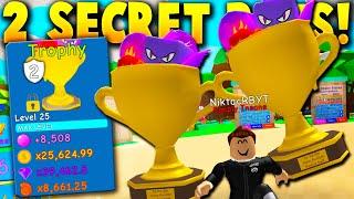 I GOT THE *SECRET* TROPHY PET TWICE!! (Rarest 300M Pet!) - Roblox Bubble Gum Simulator