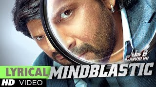 Mind Blastic Video Song with Lyrics | Mr. Joe B. Carvalho | Arshad Warsi, Soha Ali Khan