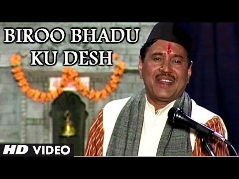 Biroo Bhadu Ku Desh - Garhwali Song Narendra Singh Negi - Chali Bhai Motar Chali