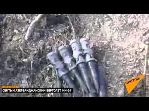 Сбитый азербайджанский вертолет МИ 24