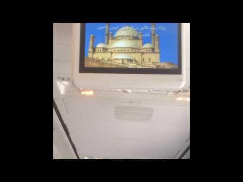 Arab Culture: Pre flight Prayer - Tunis to Cairo