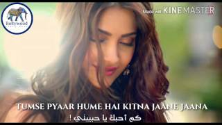 Dheere Dheere Se Meri Zindagi | YOYO Honey Singh HD 720p With Lyrics مترجمة للعربية