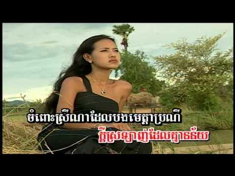 MoRoDok Vol 11-20 ChomPous Srey Na-Touch SreyNich