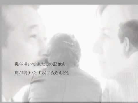 愛のカタチ 中村つよし cover:伸[nobu]