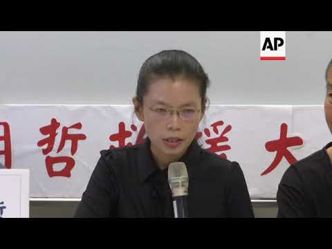 China grants visa to wife of  Taiwan activist