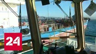 "Смотреть видео Сгоревший танкер ""Залив Америка"" доставлен в Находку - Россия 24 онлайн"