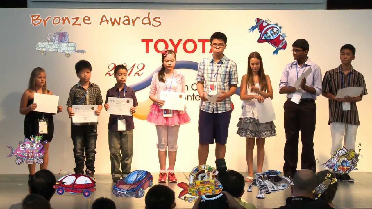 The 6th Toyota Dream Car Art Contest My Dream Youtube