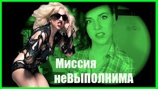 видео День рождения Леди Гаги