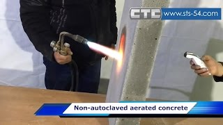 Comparison of autoclaved and non-autoclaved aerated concrete. What to choose?