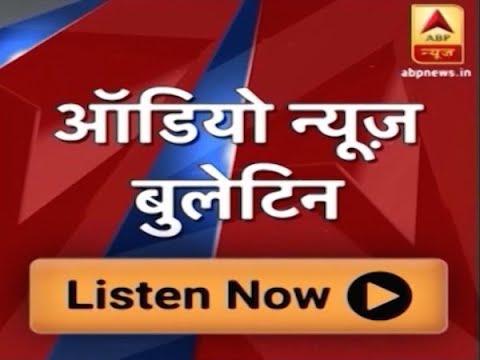Audio Bulletin: Delhi-Based Pilot Loses Life In Indonesian Plane Crash | ABP News