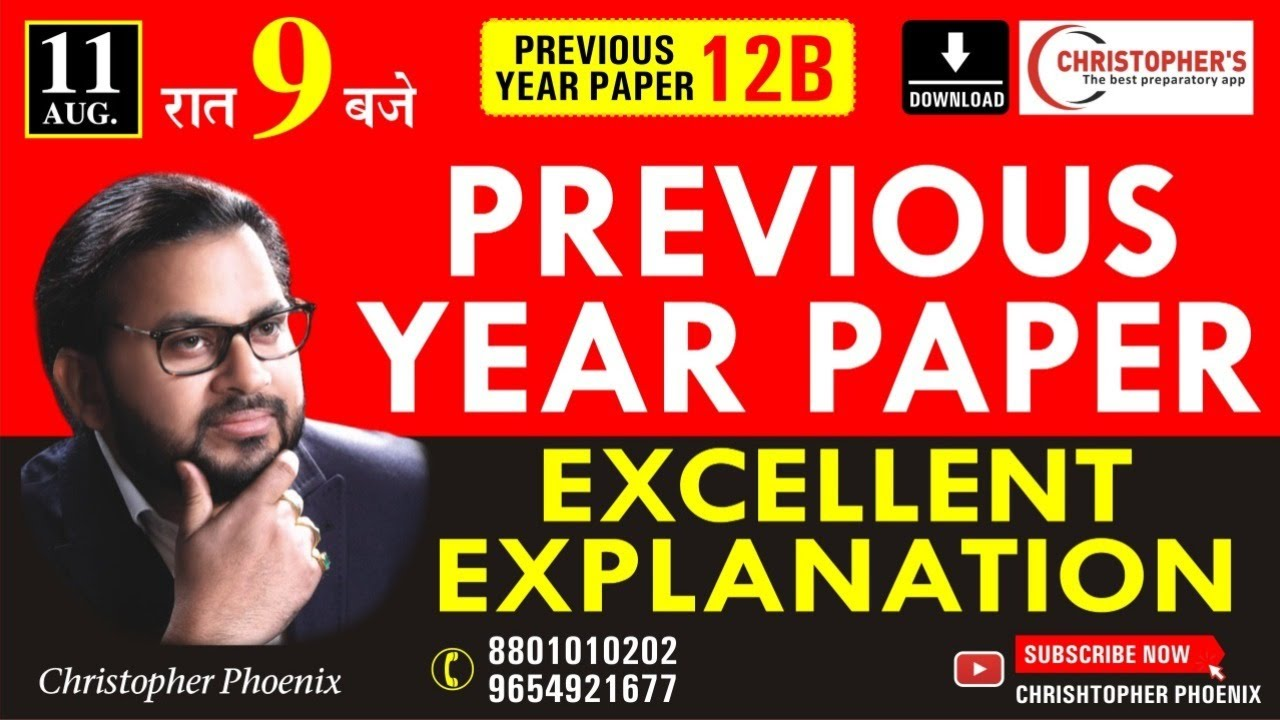 || PART-19 Previous Paper-12B|| Previous Year Papers  Explanation