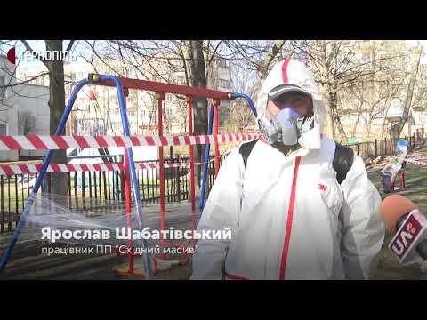 Суспільне. Тернопіль: Дитячі майданчики в Тернополі обклеюють стрейч плівкою