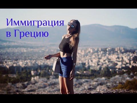 Туры в Грецию из Перми горящие туры путевки в Грецию с