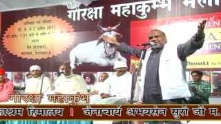 Most Aggressive Poetry by Famous Poet Abdul Gaffar on Modi and Indian Cow.