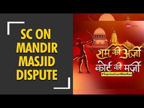 sc-to-decide-a-date-for-hearing-of-ram-janmabhoomi-babri-masjid-dispute