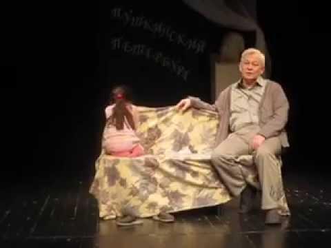 В.Катаев Дорогой,милый дедушка!