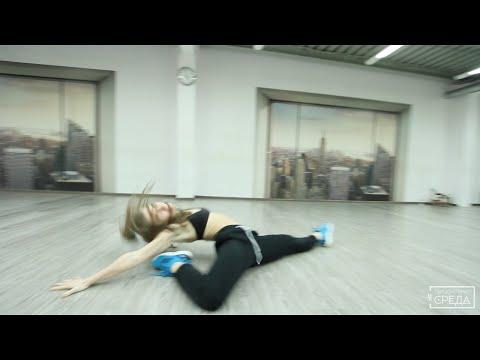 Choreo by Shoshina Katerina/ TWERK / TANZ_SREDA /Rae Sremmurd- Come Get Her