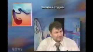 2004 05 Пуританство и нудисты (ч. 4)(Май 2004 года. Участие а программах RTVi (наш старый авторский материал для вас): беседы на темы