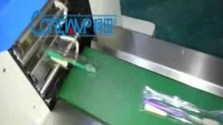 KT-250B Disposable hotel Toothbrush toothpaste/towel/soap packing machine Manufacturer