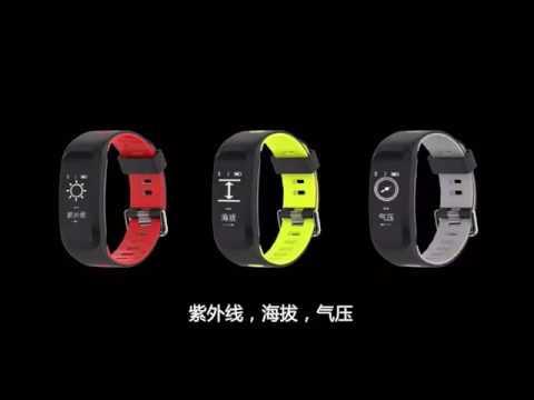 F4 Heart Rate Monitor Sport Fitness Tracker