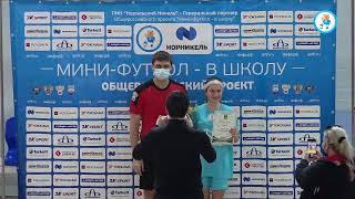Соревнования III этапа Общероссийского проекта Мини футбол в школу в ЮФО СКФО 19 03 2021