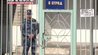 Жизнь за решёткой: встреча с осуждёнными женщинами в ЛИУ-7 г. Цивильск