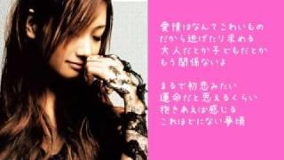 大塚愛の【Cherish】を歌ってみた。by儚