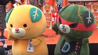 ゆるキャラ「ダークみきゃん」が東京初登場!「愛のくに 愛顔のえひめフェスティバル」2 #Dark Mican #Yuru character thumbnail