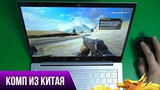 видео Компактность и производительность Acer