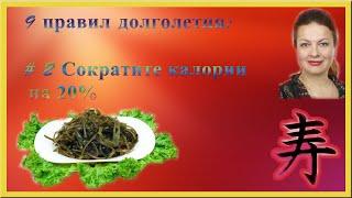 Здоровый образ жизни  Правильное питание