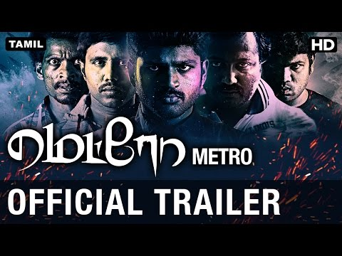 Metro Official Trailer with English Subtitle | Shirish, Bobby Simha, Maya